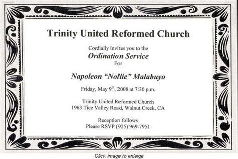 church event invitation wording