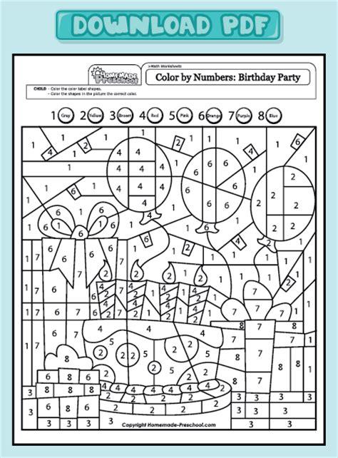 fun  interactive preschool worksheets