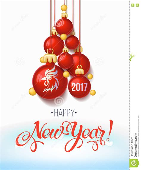 Browse our merry christmas images, graphics, and designs 1000 merry christmas free vectors on ai, svg, eps or cdr. Happy New Year 2017 Decoration Poster Card And Merry ...