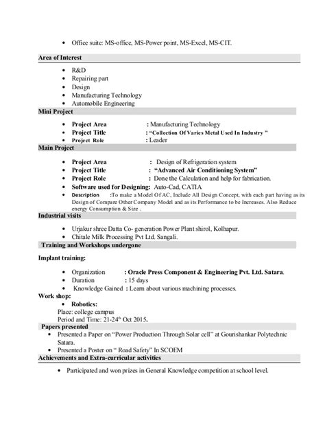 mechanical engineer resume for fresher