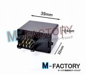 Suzuki Flasher Relay Led Signal Light 7 Pins C109r M109 V