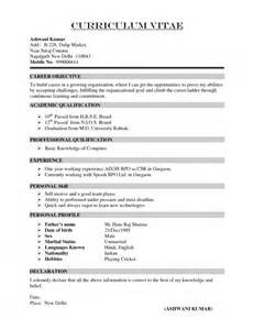 uk resume format vita resume template curriculum vitae resume format cv resume template uk sle