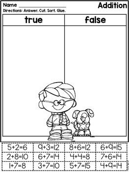 math facts cut paste printables addition