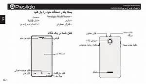 Prestigio Multiphone 5451 Duo Quick Start Guide