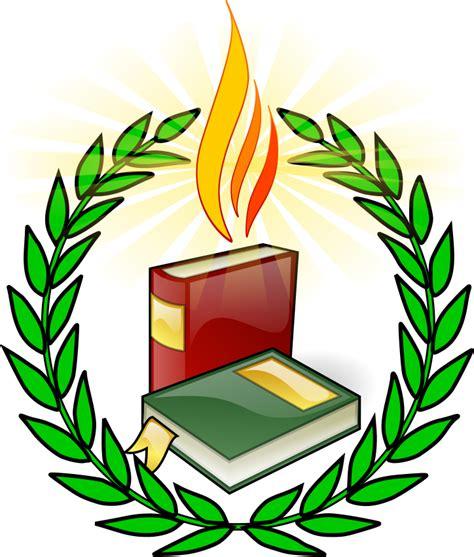 Educational Clip Education Symbols Clip 101 Clip
