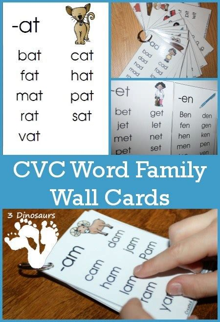 cvc word family wall cards printables