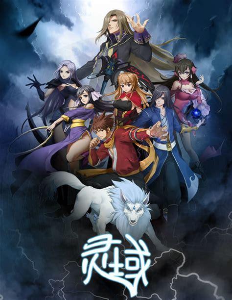 spirit realm sr novels xianxiaxuanhuan wiki fandom