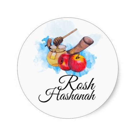 shana tufa rosh hashanah classic sticker zazzle