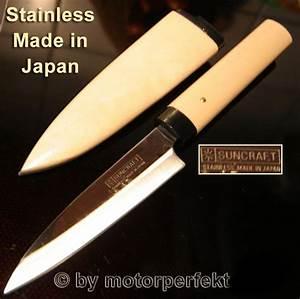 Japanische Messer Kaufen : neu japanische obst fisch messer holz edelstahl ebay ~ Eleganceandgraceweddings.com Haus und Dekorationen