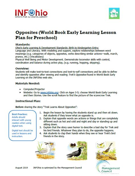 opposites world book early learning lesson plan