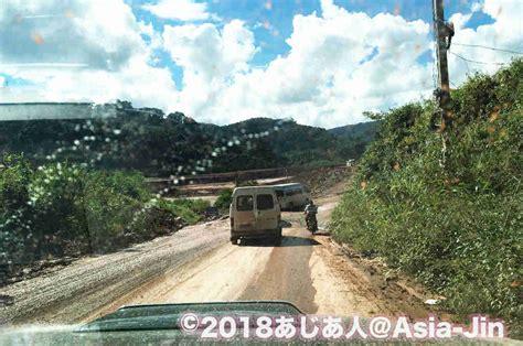 Boten Laos 2018 by ロマン を求めて国際越境ドライブ 2 ラオス ルアンナムターから中国国境のボーテンまで あじあ人 Asia Jin