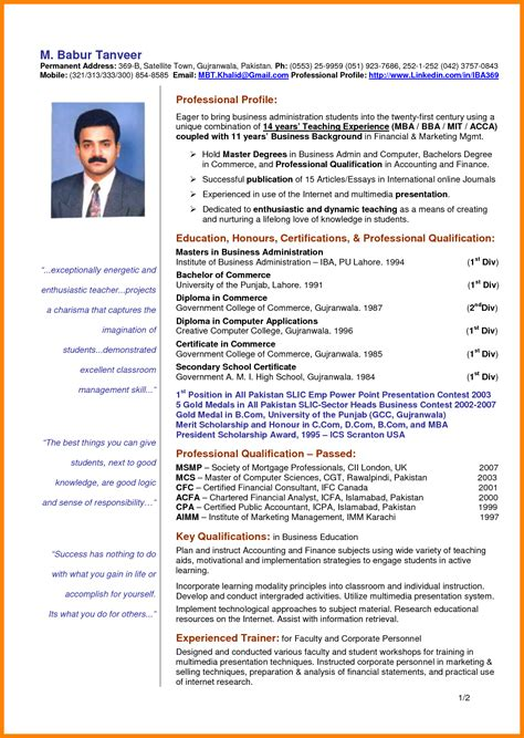 Curriculum Vitae Exle For by Curriculum Vitae For Ibrizz