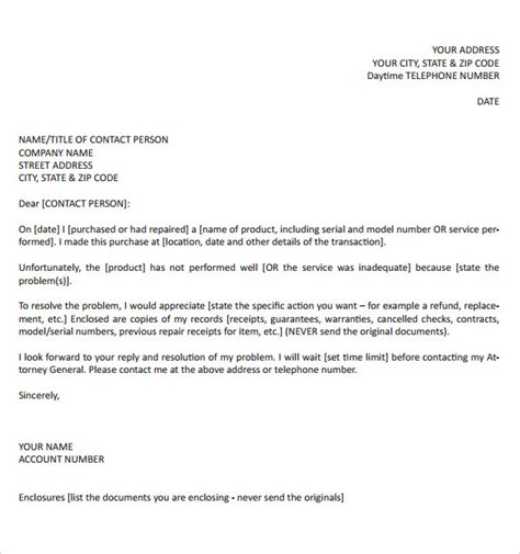 sample complaint letter format   documents