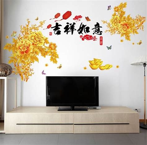 Wall art tree couple face shape. 2D - chinese new year wall art decoration removable stickers
