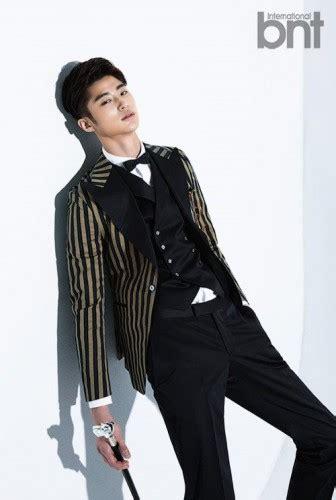 Joseon marriage agency, live up to your name, search: Byeon Woo-Seok Resimleri - Sinemalar.com