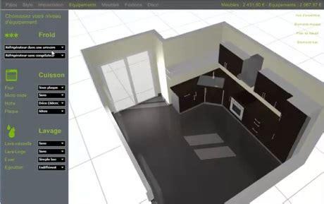 logiciel conception cuisine 3d gratuit logiciel gratuit de conception de cuisine plan 3d et