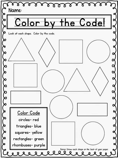 shapes thursday freebie ils worksheets math