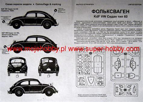 Kdf Volkswagen German Car 4x4 Type 60 Military Wheels 7201