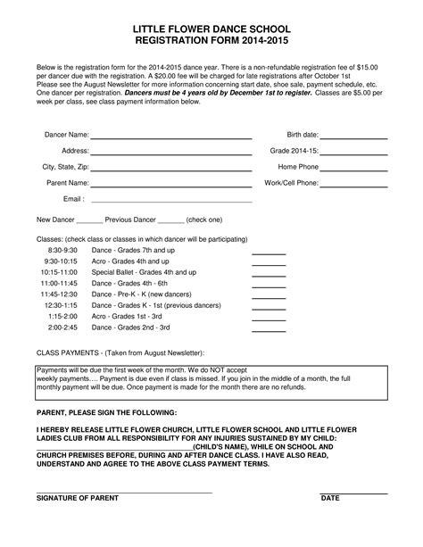dance school registration form templates