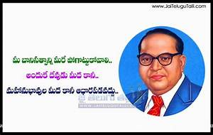B.R-Ambedkar-Te... Telugu Business Quotes