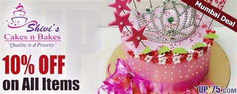 shivis cakes  bakes bhandup west mumbai deals discount