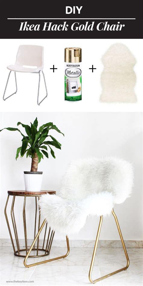 1000 ideas about ikea hack chair on pinterest ikea