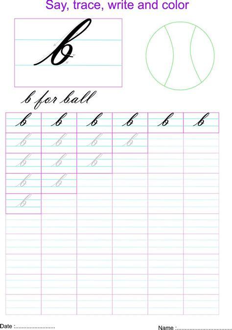 cursive small letter b worksheet