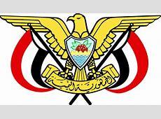 الحكومة اليمنية ترد رسميا على بيان مجلس الأمن وملاحظاتها