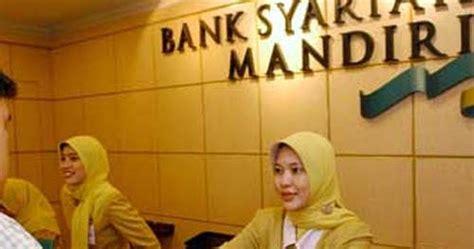 lowongan kerja bank mandiri syariah  akhir blog
