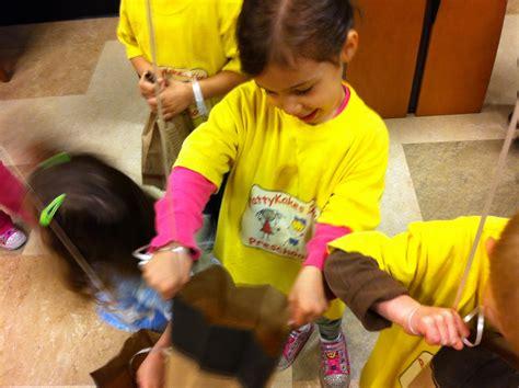 pattykakes kidz preschool grocery fieldtrip really 833 | IMG 2006