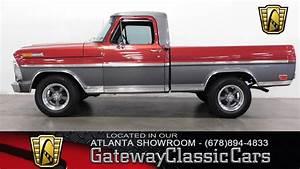 1969 Ford F100 Pick Up - Gateway Classic Cars Of Atlanta  535