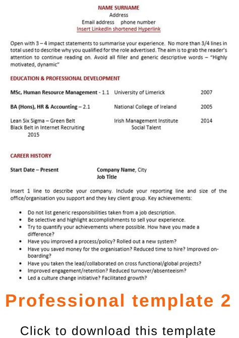 So, use this curriculum vitae format only if you have a good reason not to choose any other. Name Blind Cv Template • Invitation Template Ideas