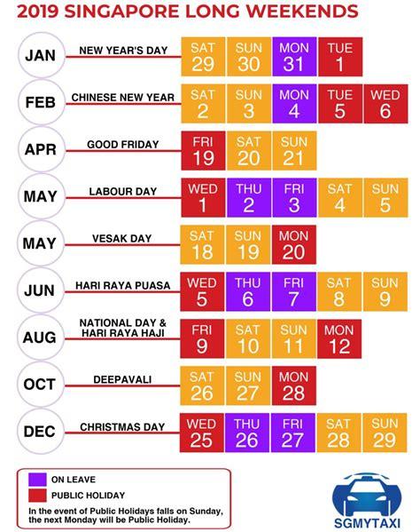 2019 Calendar with Public Holidays