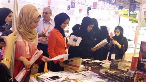 students visit  international book fair  sharjah