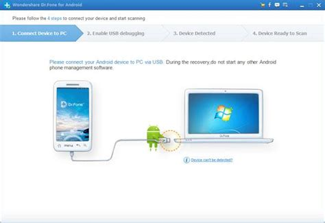 connect android to pc how to back up android devices