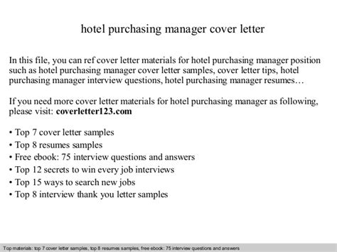 hotel purchasing manager cover letter