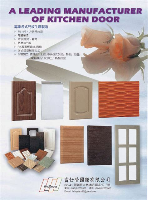 eggshell kitchen cabinets 1294969342vys2mbxs jpg 3535