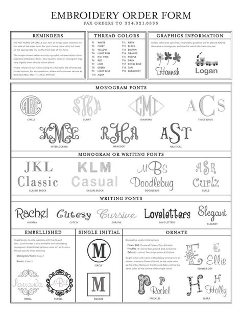embroidery order form order form monogram fonts embroidery
