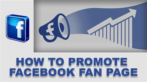facebook fan page promotion 8 best tricks to promote facebook fan page for free