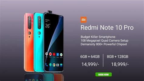 Available (supports indian bands), 3g: Redmi Note 10 Pro : Price | Specification | Launch Date in ...