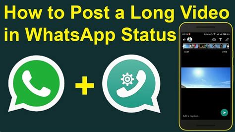work remove status time limit in whatsapp