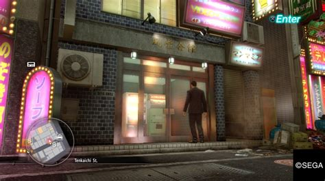 chapter  bound  oath yakuza  wiki guide ign