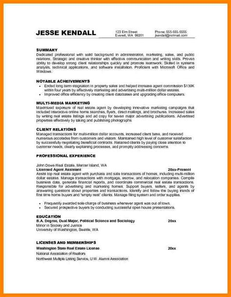 Human Resources Resume Objective by 9 Exle Of Career Objectives In Cv Cains Cause
