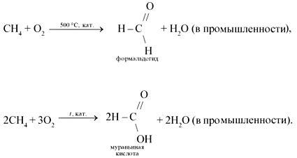 Какие есть газы в химии за 9 класс? Как их распознавать цвет запах ?
