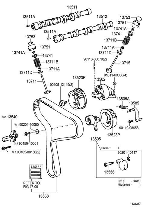 TOYOTA 4RUNNER Shim, valve adjusting. T=2.35; t=2.35, t=2
