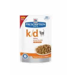diet cat food prescription diet prescription diet feline k d