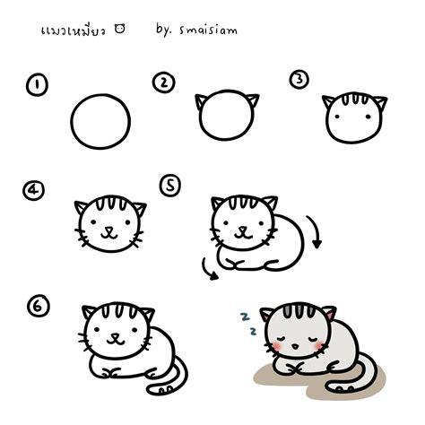 draw  cat art pinterest  easy cats step