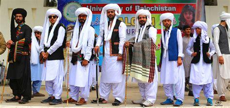 culture voice of balochistan