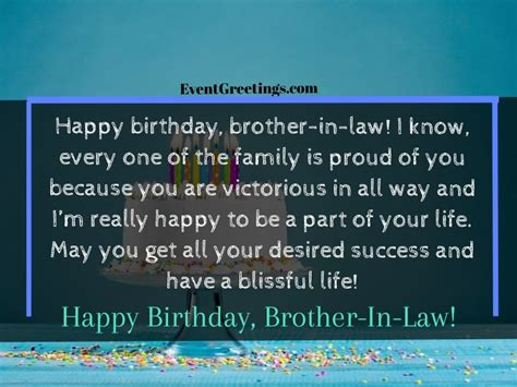happy birthday brother  law wishes  quotes