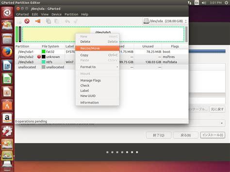 Install L Ubuntu 1404 One Command by Ubuntu 14 04 1 Windows7 Uefi Dual Boot Install 06 所感